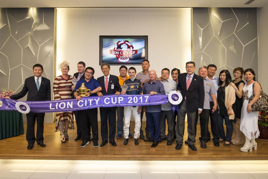 LION CITY CUP 2017