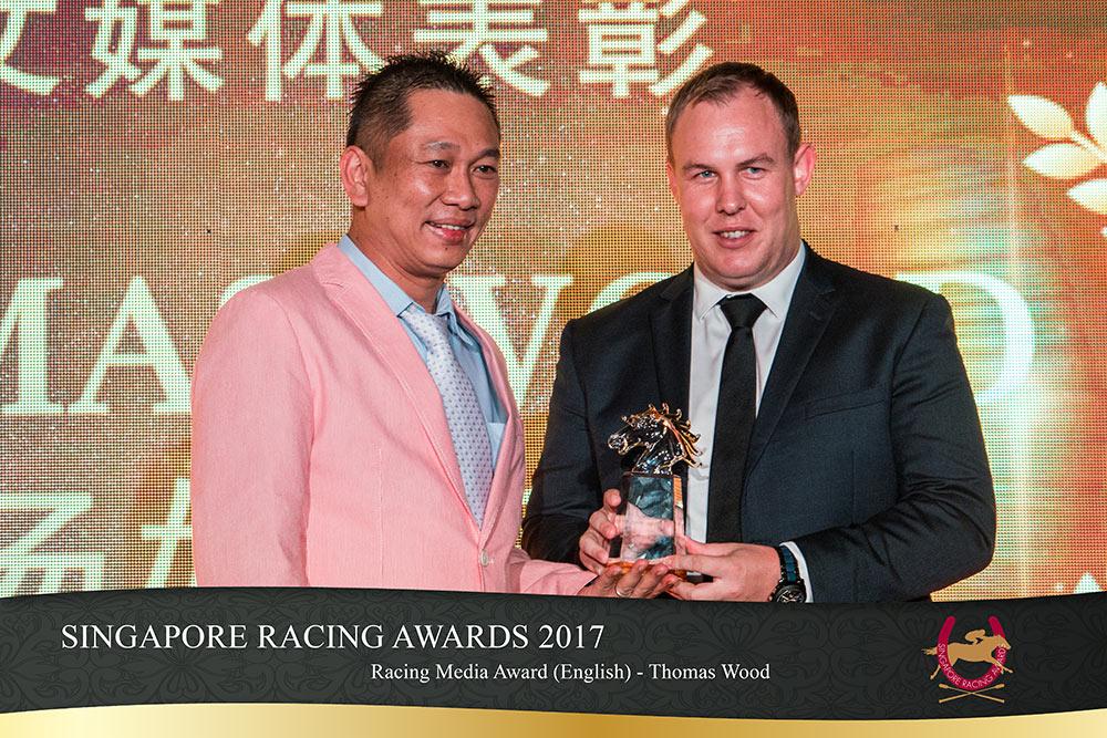 2017 ENGLISH MEDIA AWARD