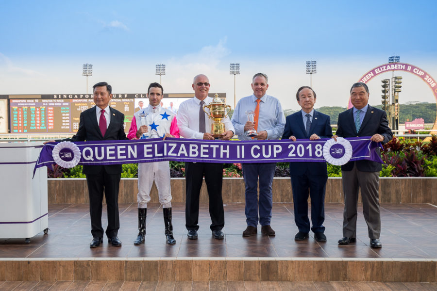 2018 QE 11 CUP