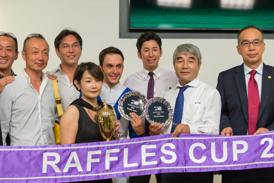 RAFFLES CUP 2019